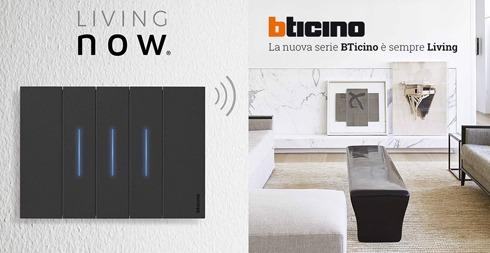 Bticino living now compatible con Homekit